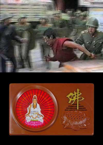 Witnesses-Trikaya-postcard-web